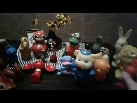 Старые Советские Игрушки .Небольшая Коллекция из Доброго не забываемого прошлого .Вторая часть .