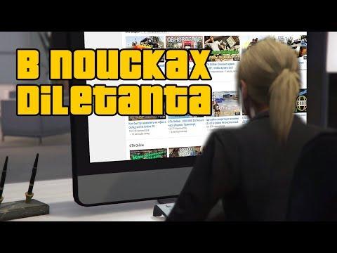 Смотреть порно онлайн бесплатно, смотреть порно видео