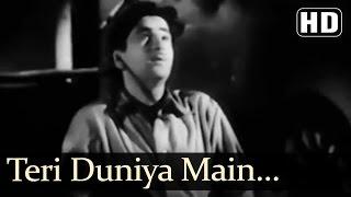 Teri Duniya Main Dil Lagta Nahin - Bawre Nain Songs - Raj Kapoor - Mukesh - Sad Song