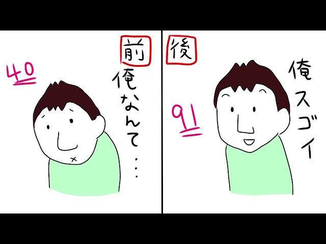 ラジオあしゃべる神々#23 『早稲田学祭のドラえもん検定の話とか』