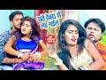 राते देवरा लड़ गईल रे - Alam Raj का फाडू (VIDEO) Raate Devra Lad Gail Re   Antra Singh Priyanka