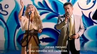 Пелагея и Николай Расторгуев в ДЗ 2012