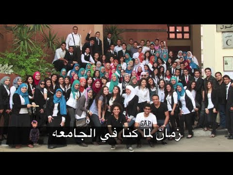 Clinical Pharmacy Cairo University's Class of '14