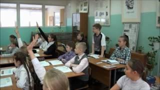 Лучший учитель - предметник 2017.Урок. Смирнова Е. М.