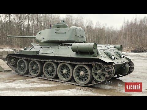 Т-34. Танк Победы. Часовой. Выпуск от 03.05.2020