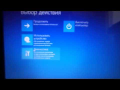 Как в Windows 8 войти в безопасный режым