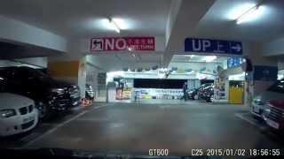 《停車場》尖東 安達中心-入