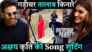 Bachchan Pandey   Romantic Song Shooting Clip Viral   Akshay Kumar   Kriti Sanon   B Praak