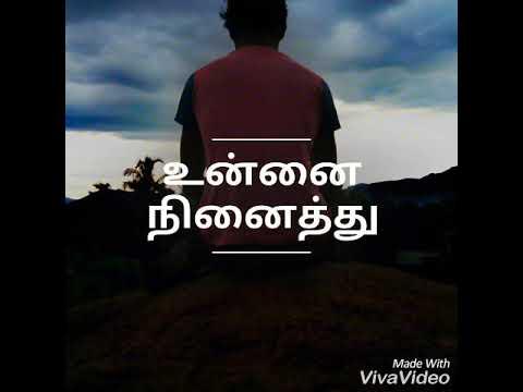 UNNAI  NINAITHU   lyrics video
