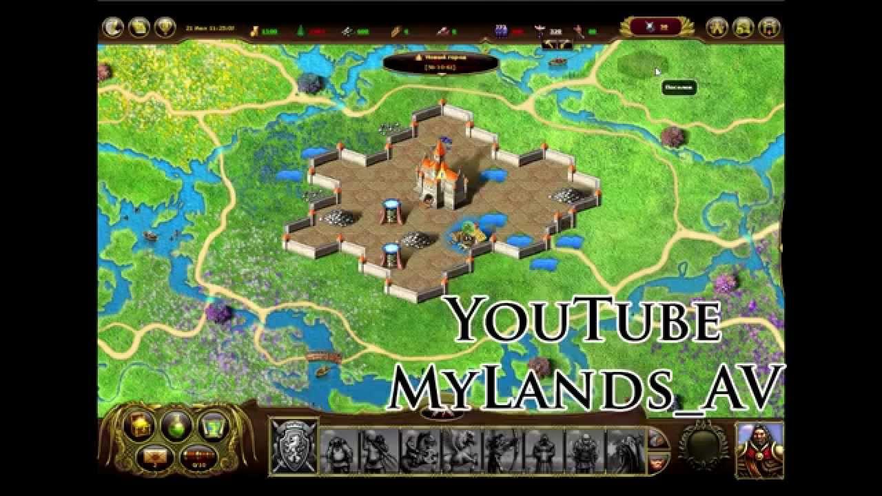 My Lands 2019 Правда об игре где можно заработать! Вывод денег из игры!
