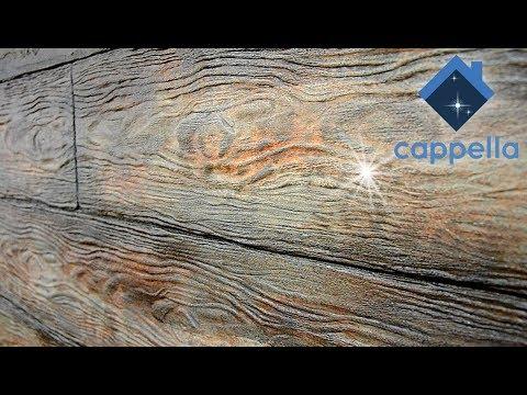 Древесная доска из плиточного клея. Белое и Красное дерево. Валик. Roller Wood. Loft Vintage