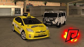 Играю на Радмире #4. Работа в такси, 50-60 долларов за клиента - MTA GTA SA RADMIR RP
