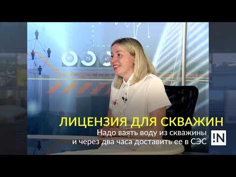 2019 09 17 Ivanovo news