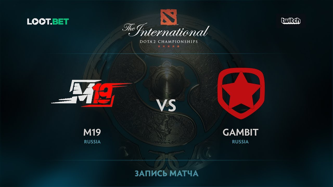 M19 vs Gambit, The International 2017 CIS Qualifier