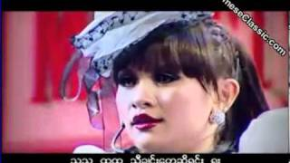 Jenny Myanmar song - Barbie