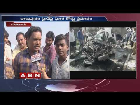 Speed Car Rams Divider | 5 Engineering Students Lost Life | Guntur | ABN Telugu