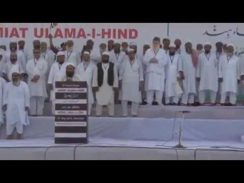 Ahmad Abdullah Rasoolpuri 32 GS Jamiat Ulema e Hind