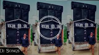 Raj Kamal Basti jeasa DJ Raj Kamal Basti