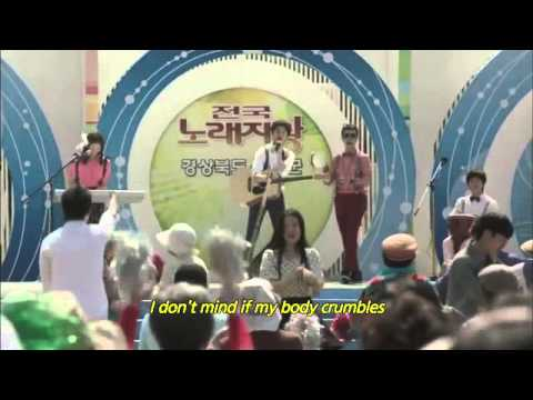 Song That Can Cheer You Up - Kwak Dongyeon