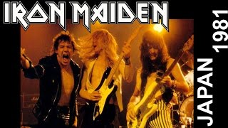 IRON MAIDEN - Murders In The Rue Morgue - Live 1981