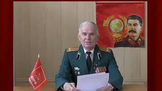 Путин прощай! Сергей бренюк