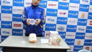 Máy hâm sữa Fatz Baby siêu tốc BF3003SL 3 chức năng - KidsPlaza.vn