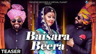 Teaser : Baisara Beera | Rapperiya Baalam Ft. Ravindra Upadhyay & Swarna Ghosh