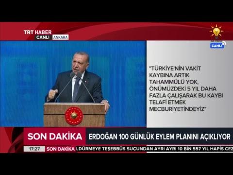 Cumhurbaşkanı Erdoğan, 100 Günlük İcraat Planı Tanıtım Toplantısı'nda konuştu