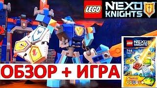 Лего Нексо Найтс 70362 Боевые доспехи Клэя. Комбо-сила LEGO Nexo Knights Battle Suit Clay