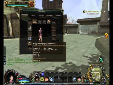 Обзор на игру 7 элемент (Seven souls)