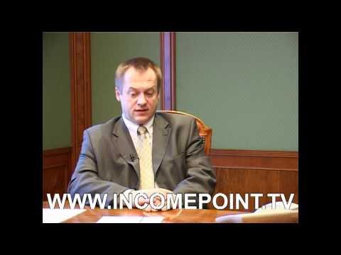 IncomePoint.tv: паевые инвестиционные фонды