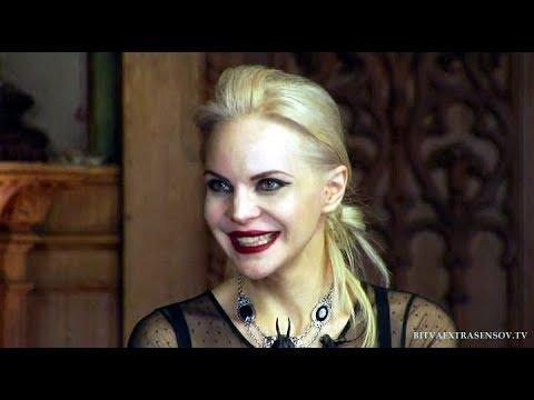 Разоблачение экстрасенсов   - Пахом, Керро, Юлия Гаврикова  Кто такая Гаврикова? Джулия Ванг!!!