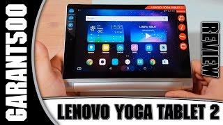 LENOVO YOGA TABLET 2 8.0 LTE Обзор в 4K разрешение! Android 5.0(LENOVO YOGA TABLET 2 8.0 LTE Обзор в 4K разрешение! Выгодные предложения от GearBEST http://bit.ly/gearbestdeals Горящие товары на Aliexpress., 2016-01-01T11:00:00.000Z)