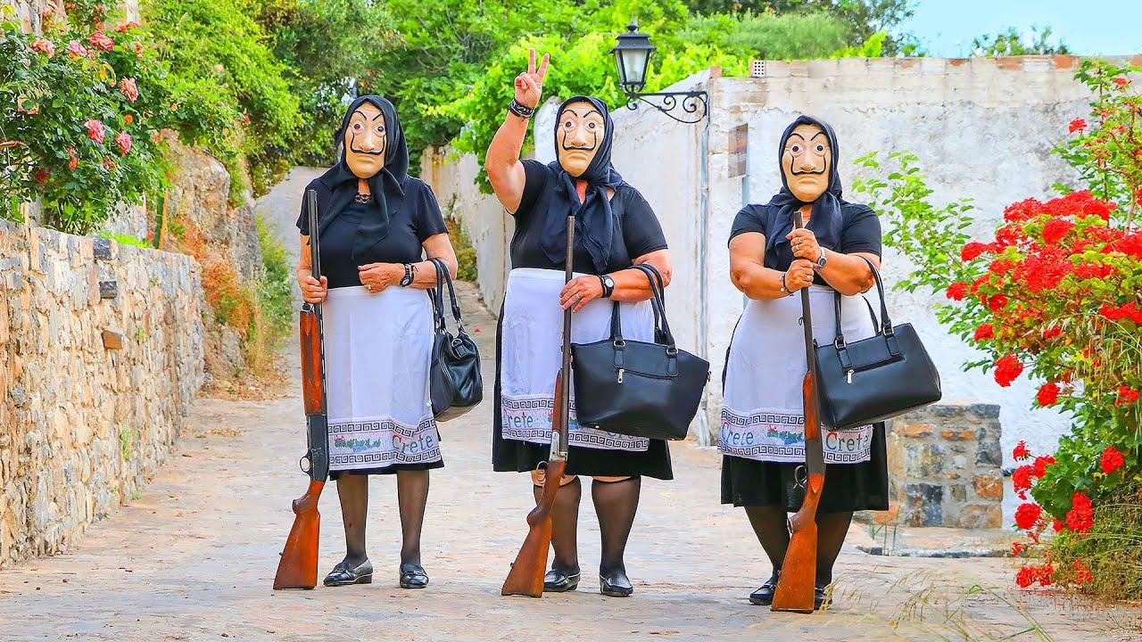 Cretan CASA DE PAPEL | Η Τέλεια Νοθεία !