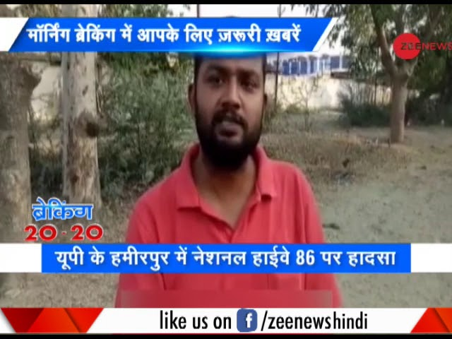Morning Breaking: 3 people of a family died in road accident in Hamirpur, UP
