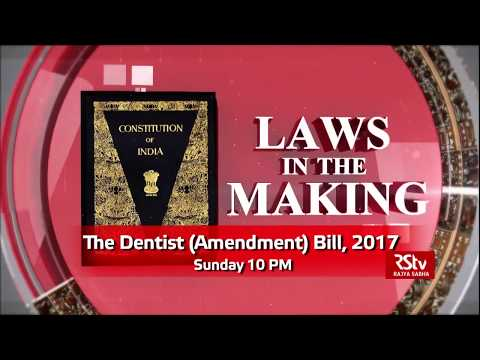 Promo - Laws in the making : The Dentist Amendment Bill, 2017 | Sunday 10 pm