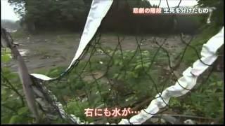 【東日本大震災】陸前高田市 悲劇の階段 生死を分けたもの thumbnail