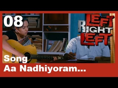 Left Right Left Clip 8 | Song | Aa Nadhiyoram...