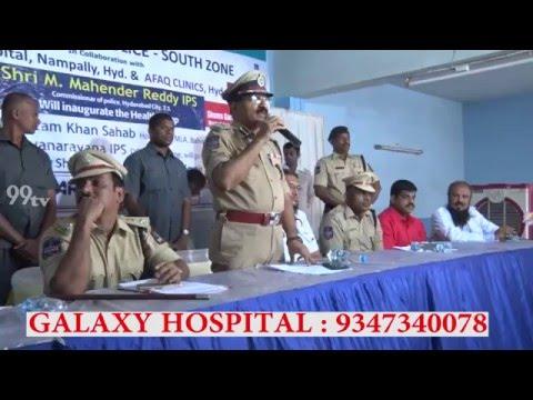 Hyderabad city Police Free Medical Camp