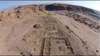 اكتشاف أول مكان هبط إليه آدم من الجنة مع حواء وما المدينة العربية التي هبط فيها ابليس؟!!!