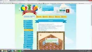 Зарабатываем на сайтах без вложений Дополнительный заработок в интернете на кликах   школьнику