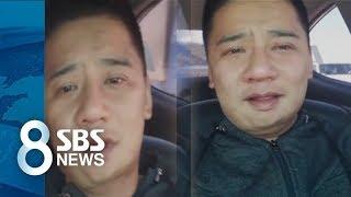 울먹이며 영상 유서 남긴 이영학 / SBS