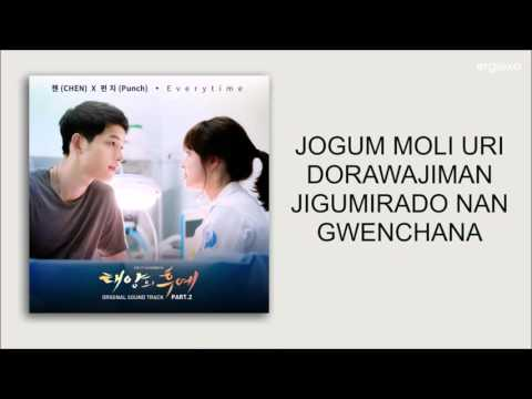 CHEN (첸) x Punch (펀치) - Everytime (태양의 후예) [EASY LYRICS]
