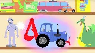 Download Песенки для детей - Трактор развивающая, обучающая песня про машинки Mp3 and Videos