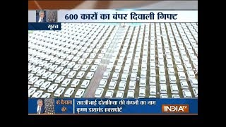 Surat: Diamond firm to gift 600 cars to staff as Diwali gift