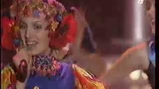 """Балаган Лимитед - Тапочки (""""Песня года - 2001"""") (концертное выступление)"""