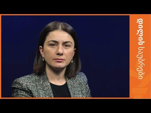 თამარ ხიდაშელი რუსეთის დელეგაციის ვიზიტის პერსპექტივასა და მთავრობის პასუხისმგებლობაზე