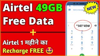 Airtel Free 49GB 4G Data Offers 2020 | Airtel Free Recharge 2020 | Airtel Free Data | Free Internet