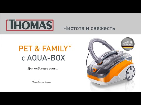 thomas aqua pet family doovi. Black Bedroom Furniture Sets. Home Design Ideas