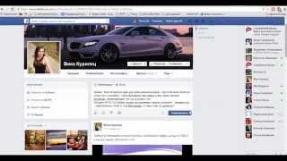 видео Персональный водитель для бизнес-леди
